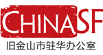 China-sf-logo-for-home-page